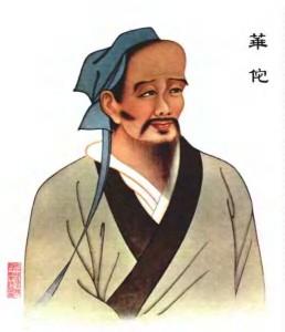 Maestro Medicina Tradicional China